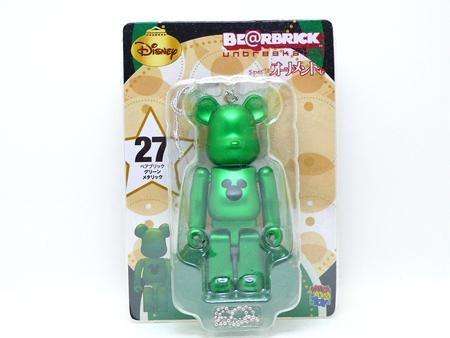 Specialくじ Disney グリーンメタリック ベアブリック(BE@RBRICK)