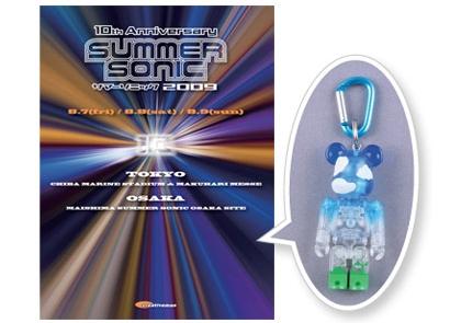 SUMMER SONIC 09 (サマーソニック 09) ベアブリック(BE@RBRICK)