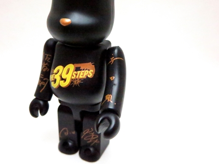 THE 39 STEPS ベアブリック (BE@RBRICK)