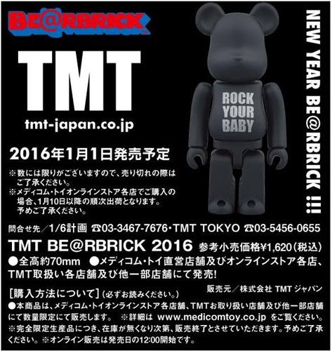 TMT 2016 ベアブリック (BE@RBRICK)