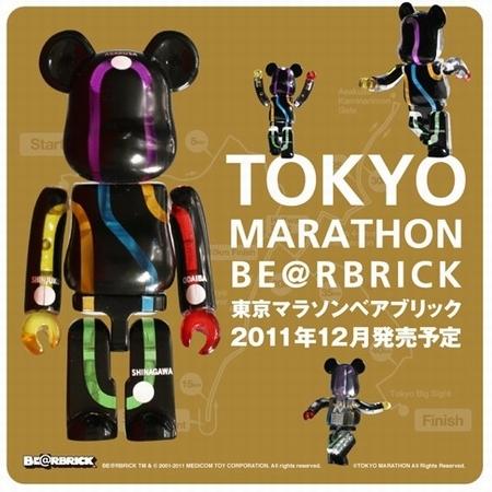 東京マラソン 2012 ベアブリック(BE@RBRICK)