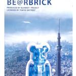 TOKYO SKYTREE ベアブリック(BE@RBRICK)[情報その2]