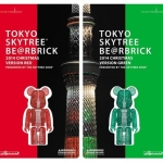 TOKYO SKYTREE クリスマス ver RED/GREEN ベアブリック (BE@RBRICK) [情報]