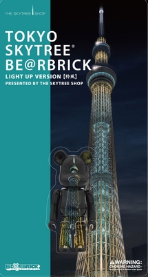 TOKYO SKYTREE 粋 ver ベアブリック(BE@RBRICK)