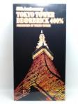 東京タワー 400% ベアブリック(BE@RBRICK)