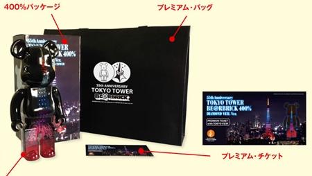 東京タワー ダイヤモンドヴェール Ver. 400% ベアブリック (BE@RBRICK)