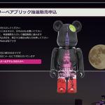 東京タワー FULL MOON Ver ベアブリック (BE@RBRICK) [予約受付終了]