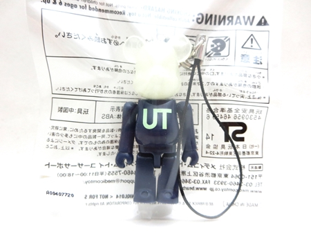 UNIQLO UT 2014 G.I.D 70% ベアブリック (BE@RBRICK)