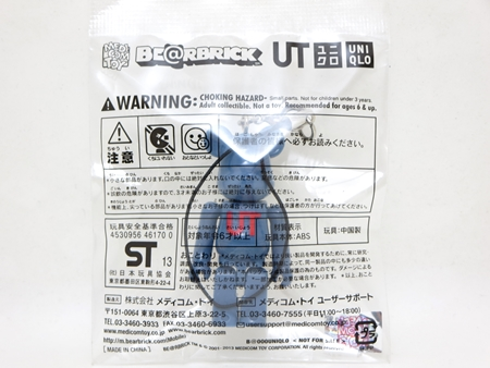 UNIQLO UT PARTS 70% ベアブリック (BE@RBRICK)